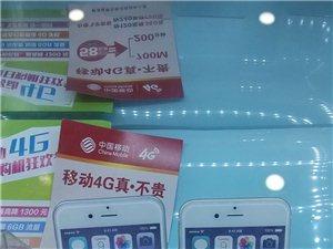 苹果6银色16g国行正规发票