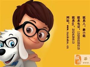 西安寵物店網站制作微信平臺開發搭建