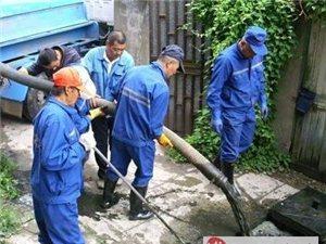 苏家屯周边抽化粪池隔油池清理高压清管道洗