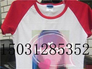 定制个性亲子装工作服,广告衫,文化衫,POLO服,