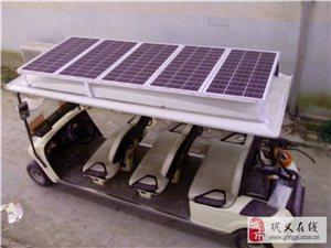 河南英氟陽光新能源科技有限公司誠招各地代理