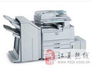 武漢彩色黑白打印機租賃 打印機加粉 復印機租賃
