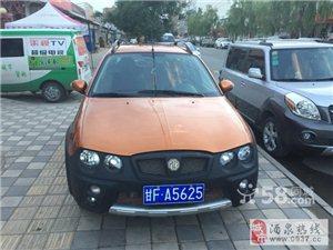 MG3SW車型2010年35000元