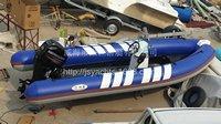 520���{防撞耐磨玻璃�橡皮艇