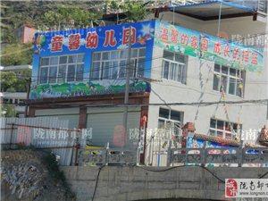 童馨幼儿园