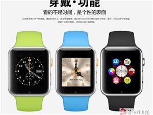 智能穿戴手表