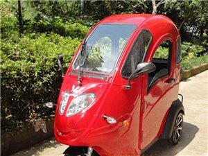 转让自用的电动三轮车,带老人小孩很方便。