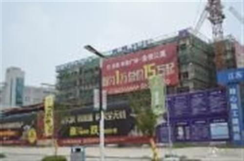 泗洪永昌・财富广场
