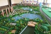 泗洪欢乐水城