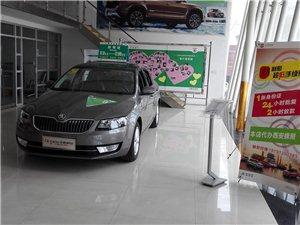 韩城市科隆汽车服务有限公司