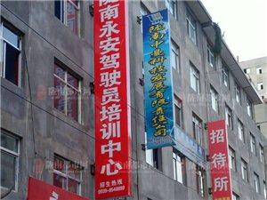 陇南中曼科技发展有限责任公司