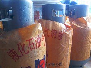 液化氣鋼瓶爐具供應站為您服務