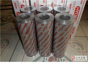 0330R010P/HC/-W贺德克滤芯