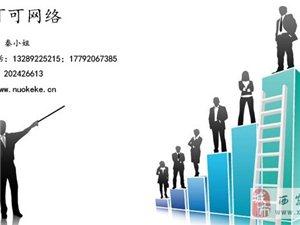 西安高端專業網絡品牌推廣策劃公司