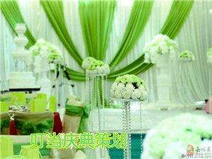 嘉酒地区最便宜实用的婚庆服务
