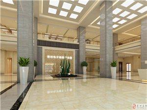 青州電子商務產業園招餐飲等行業配套加盟入駐