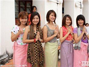最快速最经济最实惠的移民国家—泰国