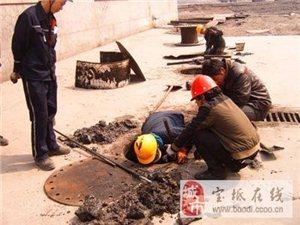 寶坻區大型管道高壓清洗,污水管道疏通清淤