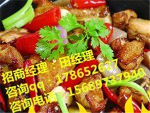 在济南学习重庆鸡公煲哪家好  重庆鸡公煲加盟