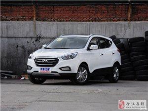 合江现代IX35越野新车出租