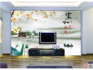 新县电视背景墙 墙体彩绘