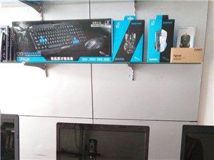 專業芯片級維修電腦,主攻筆記本電腦,液晶顯示器,臺
