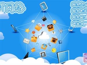 西安開發一個app或pc端軟件需要多少錢?