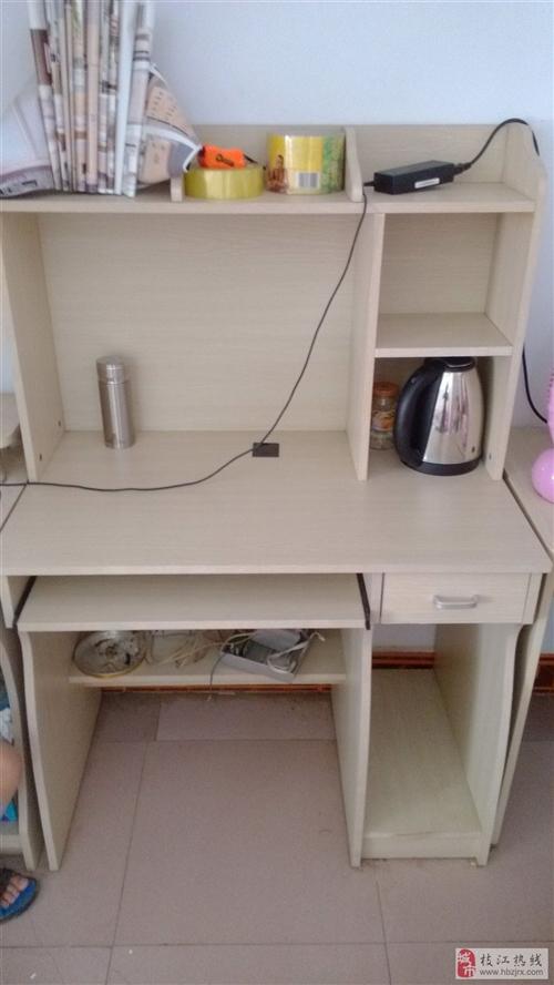 出售全新电脑桌
