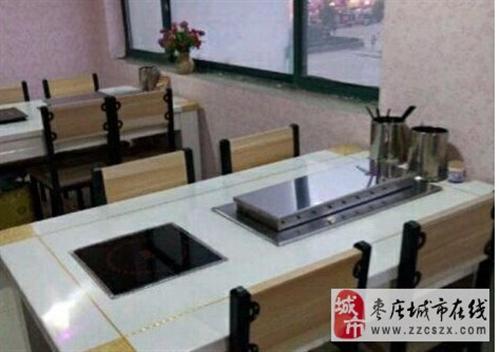 火锅烧烤一体桌出售