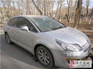 雪铁龙世嘉三厢车型2010年52000元