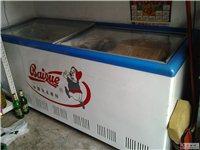 展示型冰柜