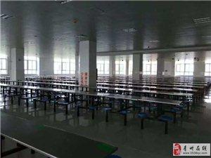 青州高中食堂窗口對外承包招商