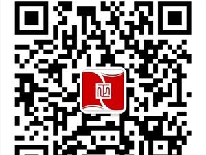 2015年济宁事业编面试技巧