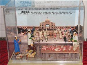 牛羊模型牛肉羊肉模型