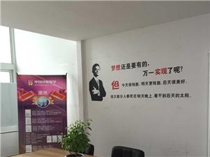滎陽首家日語韓語小語種培訓中心日語培訓