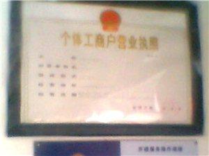 王斌開鎖為全市人民提供更加安全、快捷的24小時服務