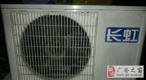 9新长虹一匹冷热双温型挂式空调低价出售或出租!