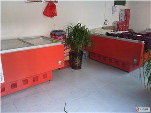 出售9成新1000升卧式冰柜