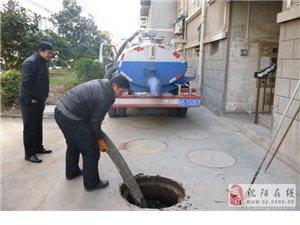 苏家屯专业抽污水抽污泥抽大粪清理污水池清理阴沟