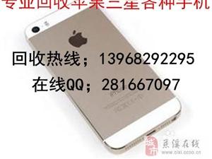 慈溪市專收蘋果66P5S手機回收三星vivo手機