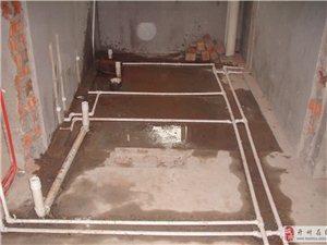 钻孔、补漏、房屋翻新改装、水电安装维修