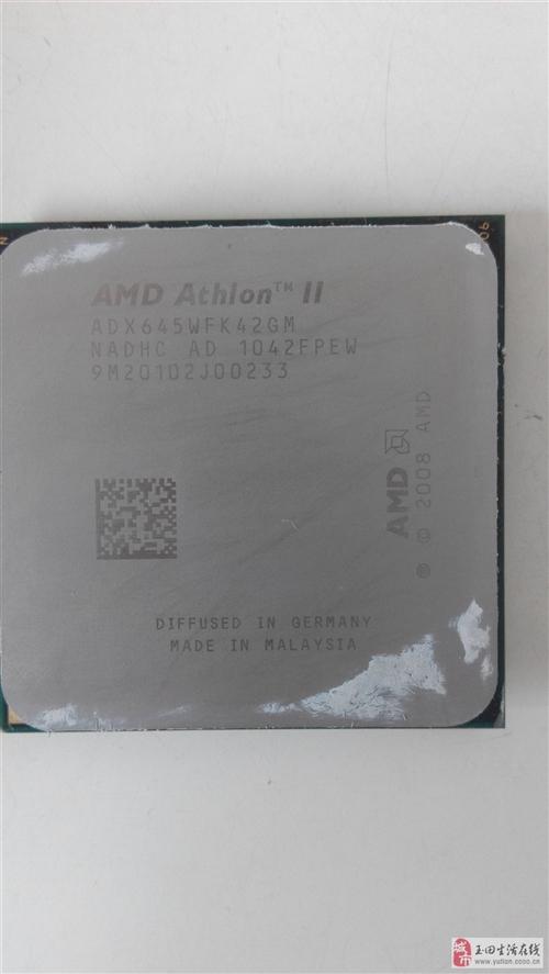 AMD645高端四核cpu影馳GTX650顯卡