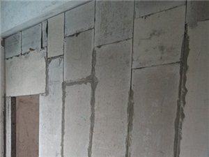 轻质隔墙板 复合隔音墙板厂家 轻质快捷安装