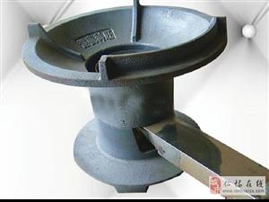 生物油(醇基燃料)销售、炉具批发