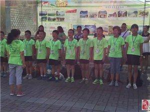 漢中同遠教育暑期特訓營第二期閉營儀式