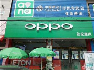 本店主要��I�O果、三星、oppo、金立、�|通、小米、�A�椤Ⅶ�