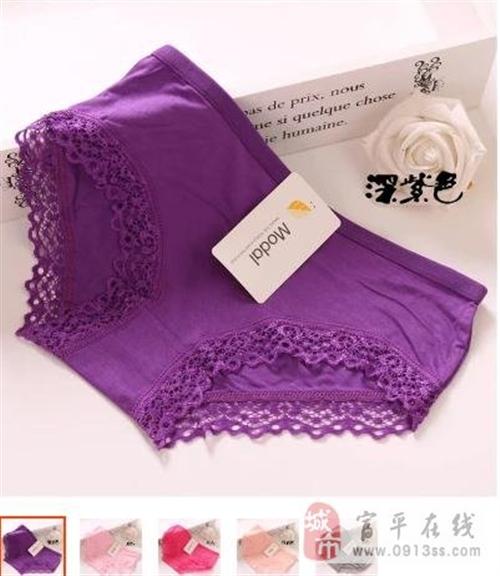 浪漫女士纯色紫色性感蕾丝边竹纤维提臀抗菌透气内裤