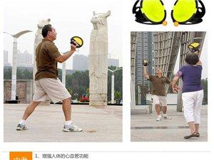 手抓球,运动、健身