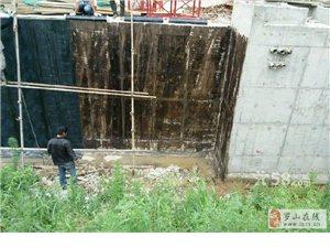河南省专业防水补漏