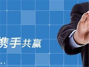 《raybet官网易物天下第六届现场易物交流会》诚邀您参加!